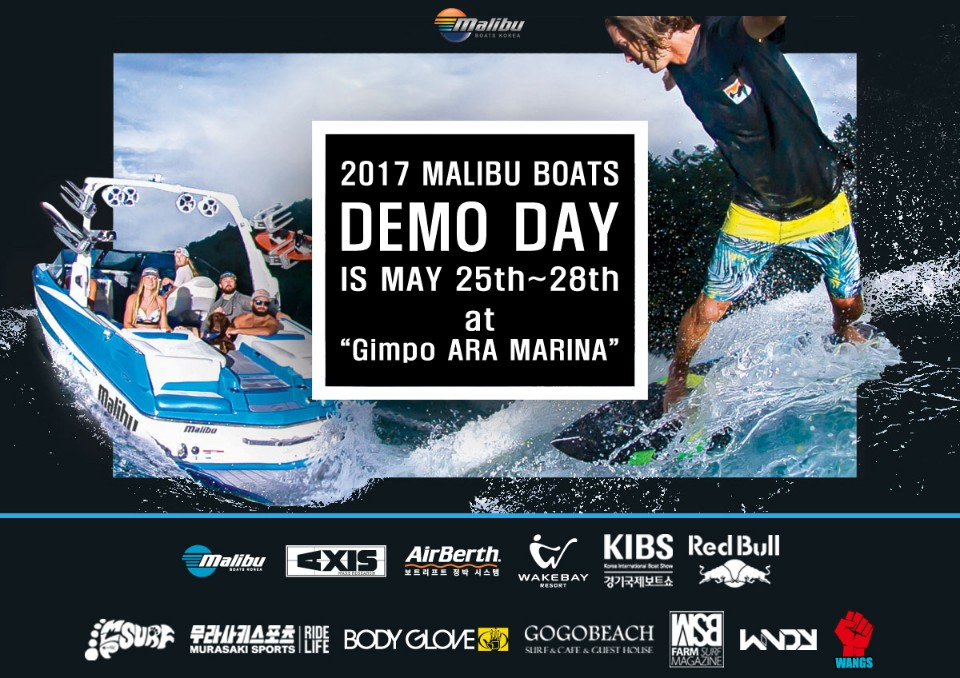 128_2017 MALIBU BOATS DEMO DAY_wsbfrm.jpeg
